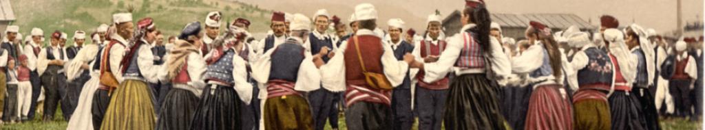 Χορός σε πανηγύρι (Βοσνία, περ. 1890-1900)